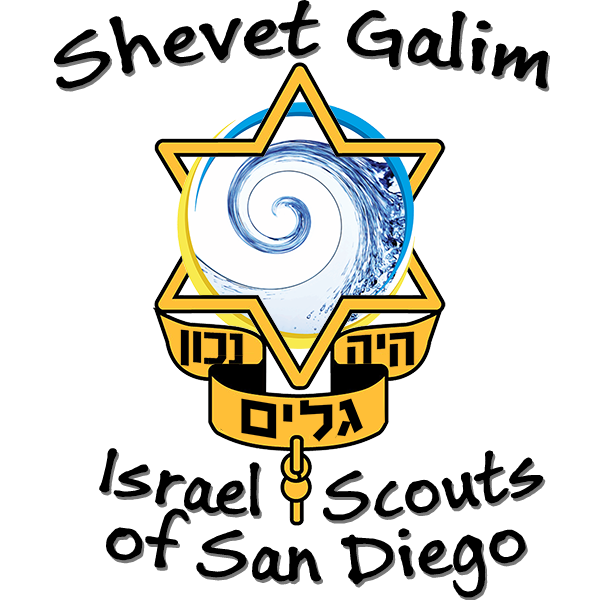 Shevet-Galim-Logo-600x600