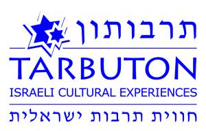 2014-tarbuton-logo